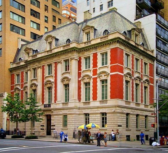 Carlos Slims Newyork Mansion